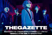 the GazettEのインタビュー含む特設ページ公開!今ならではの大切なメッセージが多く託された約3年ぶり10枚目のニュー・アルバム『MASS』を本日5/26リリース!