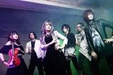 "Unlucky Morpheus、新曲「""M"" Revolution」MV公開!"