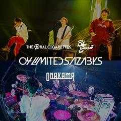 04_ONAKAMA2021.jpg