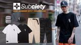 Subciety (サブサエティ)2021 SUMMER SPOT COLLECTIONより、ベースボールを彷彿とさせる刺繍を施したTシャツや、ウェビングベルトを採用したイージー仕様のシェフパンツなど一斉新入荷!