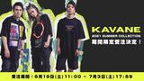 KAVANE Clothing (カバネクロージング)2021 SUMMER COLLECTION、6/19 11:00より受注開始決定!品質表示、プリント製法などをデザインに落とし込んだTシャツや、ビッグサイズのグラフィックが目を引くTシャツがラインナップ!