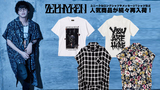 Zephyren(ゼファレン)より「NEVER say NEVER(絶対諦めない)」をテーマに記憶に残る写真とメッセージを掲示したTシャツや、前後のレングスが大幅に異なるユニークなロングシャツなど、人気の商品が数量限定再入荷!