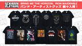 BRING ME THE HORIZON、METALLICA、CHILDREN OF BODOMなど、人気バンドのマーチャンダイズ大量入荷中!パックTシャツプレゼントのキャンペーンも開催中!