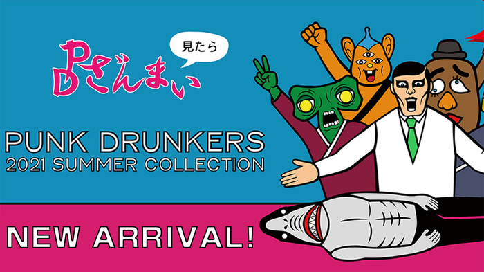 PUNK DRUNKERS(パンクドランカーズ) 2021 SUMMER COLLECTIONより、大好評の豹シャツやウエストバッグなどが入荷!