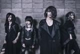 DEXCORE、デジタル・シングル「Self-Hatred」7/2リリース決定!