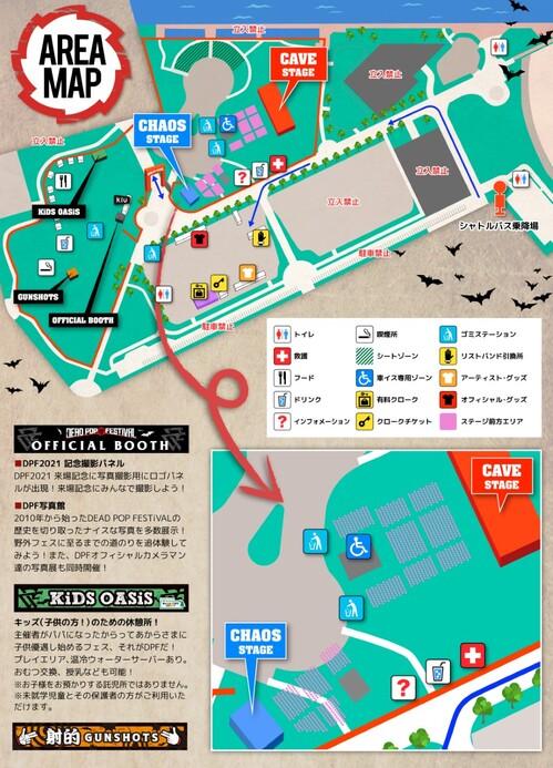 DPF2021_area.jpg
