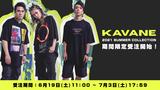 KAVANE Clothing (カバネクロージング)2021 SUMMER COLLECTION期間限定受注開始!品質表示、プリント製法などをデザインに落とし込んだTシャツや、ビッグサイズのグラフィックが目を引くTシャツがラインナップ!