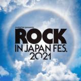 """ROCK IN JAPAN FESTIVAL 2021""、第2弾出演アーティスト発表!"