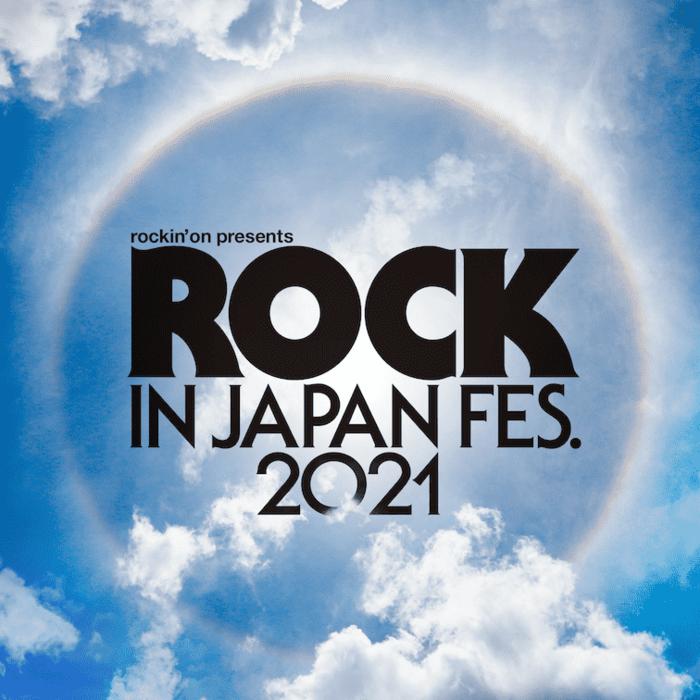 """""""ROCK IN JAPAN FESTIVAL 2021""""、全出演アーティスト発表!10-FEET、Fear, and Loathing in Las Vegas、LiSA、BiSHら15組追加!"""