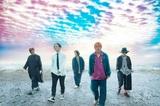 ROTTENGRAFFTY、初のアコースティック作品の表題曲「Goodbye to Romance」MVを発売日6/9にプレミア公開決定!