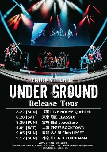 TRiDENT_tour.jpg