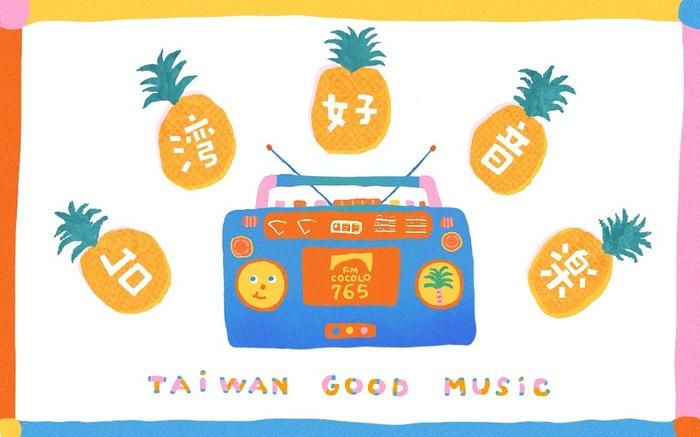 """台湾音楽シーンに特化したラジオ番組""""台湾好音楽 Taiwan Good Music""""、FM COCOLOにてスタート!初回ゲストはFreddy Lim(CHTHONIC)、FIRE EX.、SORRY YOUTH、大木伸夫(ACIDMAN)!"""