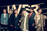 UVERworld、新曲「NAMELY」MV公開!