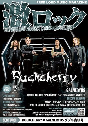 buckcherry_cover.jpg
