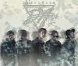 Dragon Ash、ニュー・シングル『NEW ERA』の未公開映像含むトレーラー公開!来週「エンデヴァー」&「New Era」MV一挙公開も決定!