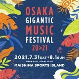 """OSAKA GIGANTIC MUSIC FESTIVAL 20>21""、タイムテーブル&会場マップ詳細解禁!快適にフェスを楽しむための""GIGANTIC PREMIUM SPACE""が初登場!"