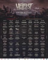 """世界最大級のメタル・フェス""""HELLFEST""""、来年6月に計7日間で開催決定&約350バンドの豪華ラインナップ発表!日本からホルモン、Crystal Lake、envy、MONOも出演!"""