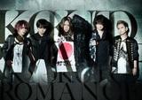 極東ロマンス、新メンバー Ryuji(Ba)が加入し再始動!新体制初のデジタル・シングル「当たり障りがないんだ」リリース、ワンマン・ライヴ開催も決定!