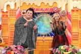 """寺田恵子(SHOW-YA)&SAKI(Mary's Blood/NEMOPHILA/AMAHIRU)、TBS系""""マツコの知らない世界""""出演決定!""""ガールズバンドの世界""""についてガチ・トークを繰り広げる!"""