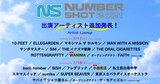 """NUMBER SHOT 2021""、WANIMAと小田和正が追加出演決定!"