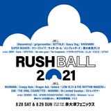 """RUSH BALL 2021""、8/28-29開催決定!SiM、Dragon Ash、WANIMA、LOW IQ 01 & THE RHYTHM MAKERS+、RED ORCAら全38組のラインナップ発表!"
