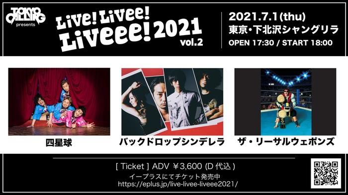"""ザ・リーサルウェポンズ、四星球、バックドロップシンデレラ出演![TOKYO CALLING presents """"Live!Livee!Liveee!2021 vol.2""""]、7/1開催決定!"""