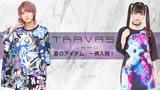 TRAVAS TOKYO (トラヴァス トーキョー)より、人気のクマプリントシリーズTシャツの最新作が入荷!