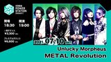 "Unlucky Morpheus、配信ライヴ""METAL Revolution""を日清食品 POWER STATION[REBOOT]にて7/10開催!新曲「""M"" Revolution」配信ライヴ初披露!"