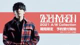 Zephyren 2021 Autumn&Winter Collection 期間限定予約受付開始!MY FIRST STORY結成10周年を記念したスペシャル・コラボ・アイテムも登場!