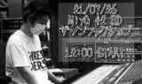 """MUCC、ミヤ(Gt)の誕生日である7/26に密着番組""""21/07/26 Miya 42 BD  ザ・ノンファクション""""ニコ生配信を実施!"""