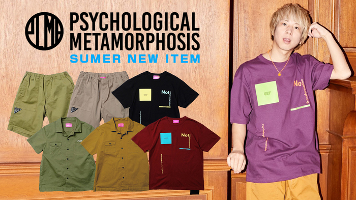 PSYCHOLOGICAL METAMORPHOSIS (サイコロジカルメタモーフォーセス)より、『心理学的変態』というメッセージをグラフィックに落とし込んだTシャツや、定番ワークシャツの6thモデルなど新作一斉入荷!