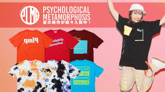 PSYCHOLOGICAL METAMORPHOSIS (サイコロジカルメタモーフォーセス)より、爽やかさと雰囲気のあるコントラストが特徴的なオリジナリティ溢れるDYEDシリーズのTシャツやロゴが反転したギミックの効いたTシャツなど人気のアイテムが登場!