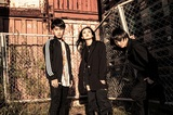 ASTERISM、2ndアルバム『GUERNICA+α』リリース決定!福岡&下北沢LIVEHOLICでのリリース・ライヴも発表!