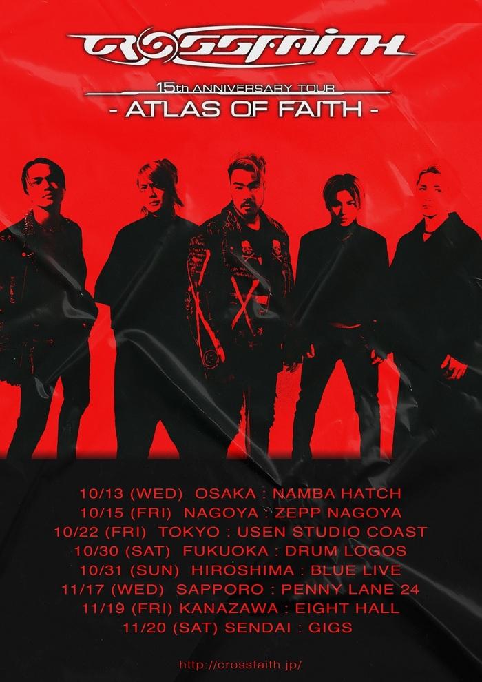 """Crossfaith、結成15周年記念した全国ツアー""""15th ANNIVERSARY TOUR - ATLAS OF FAITH -""""開催決定!"""