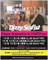 "Dizzy Sunfist、いやま(Ba/Vo)卒業&""Dizzy Sunfist【Happy Graduation to IYM!!!】Tour""開催を発表"