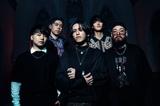"""東京発ダウンチューン・メタルコア・バンド PROMPTS、シングル「Asphyxiate feat. Ryo Kinoshita(Crystal Lake)」MV公開!米レーベル""""Modern Empire Music""""と契約!全国ツアーも!"""