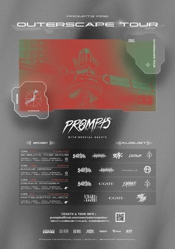 PROMPTS_tour.jpg