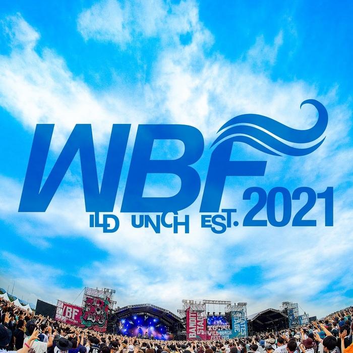 """""""WILD BUNCH FEST. 2021""""、9/18-20開催決定!ホルモン、10-FEET、SiM、マンウィズ、打首、WANIMA、Crossfaith、coldrain、ヘイスミ、SHANK、ロットン、マイファスら全出演者48組発表!"""