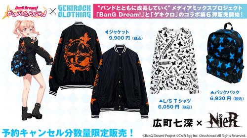 bang_dream_6th-NANAMI HIROMACHI-.jpg