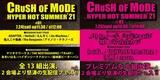 """7/24-25ライヴ配信開催の""""CRUSH OF MODE""""、タイムテーブル発表!"""