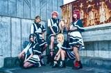 誰もシラナイ。、メンバー・プロデュース・シングル第1弾『スペクトリム』リリース決定!名古屋激ロックDJパーティーにゲスト・ライヴ出演当日の8/1より会場&オンライン・ストアで販売!