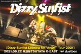 """Dizzy Sunfistのライヴ・レポート公開!""""二度とない時間、楽しませてやる!""""――3rdシングル『ANDY』レコ発ツアー、先輩バンド dustboxを迎えたセミ・ファイナルをレポート!"""