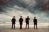 E.T、7/25リリースの2ndアルバム『Between Sleeping and Waking』より「OVER」MVスポット公開!