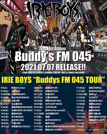 irieboys_tour.jpg