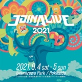 """JOIN ALIVE 2021""、全出演アーティスト&出演日発表!WANIMA、ホルモン、MONOEYES、マンウィズ、10-FEET、打首、SiM、ヘイスミ、Dragon Ash、The BONEZら34組!"