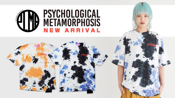 PSYCHOLOGICAL METAMORPHOSIS (サイコロジカルメタモーフォーセス)より、爽やかさと雰囲気のあるコントラストが特徴的な、オリジナリティ溢れるDYEDシリーズからTシャツが新登場!