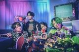 RED in BLUE、約1年半ぶりとなる新曲「飽きた。」8/1配信リリース決定!MVも公開!