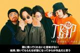The Cards I Playのインタビュー公開!メタルコア・バンドからメロディ重視のモダン・ロック・バンドに変貌を遂げた、再スタートの配信シングル「Making History」をリリース!