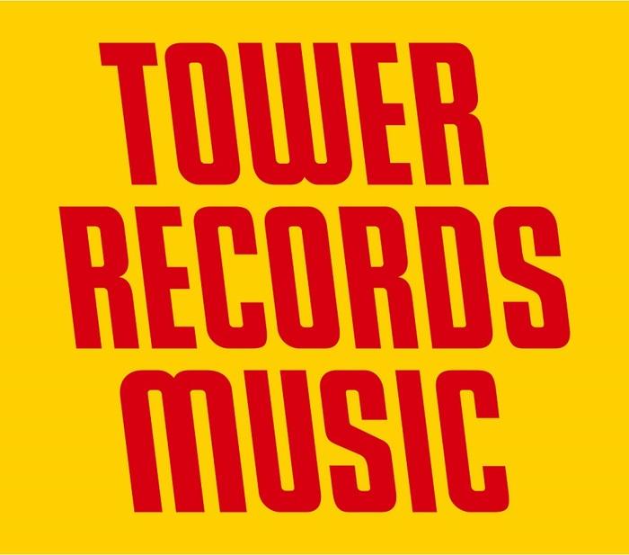 """タワレコとレコチョクのコラボによる新音楽サブスク・サービス""""TOWER RECORDS MUSIC powered by レコチョク""""10/1スタート!"""