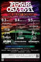 """""""TREASURE05X""""、8/21ダイアモンドホール&9/3-5日本ガイシホールにて開催!マンウィズ、ラスベガス、打首、SiM、coldrain、ロットンら出演決定!"""